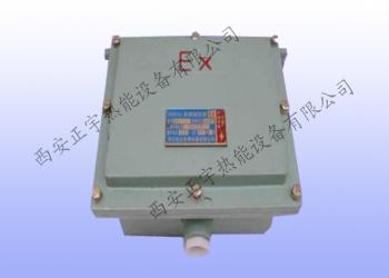 FDLH-104防爆电离式火焰检测器