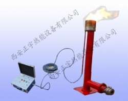ZY-150石油钻井远程遥控点火装置