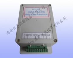 DLH-104电离式火焰检测器