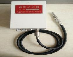 北京GDQ-05高能点火器